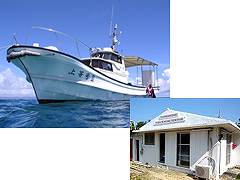 Diving shop & Diving boat
