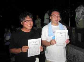 ダイビングフェスタ石垣島3