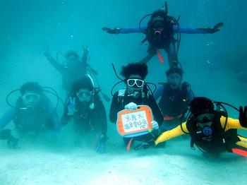 竹富海底温泉5