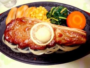 昭和のステーキ