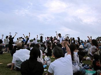 ビギンうたの日コンサート