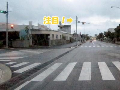 台風被害3