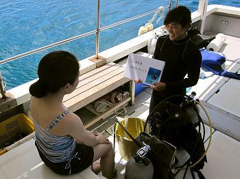 体験ダイビング講習1