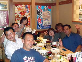東京飲み会1