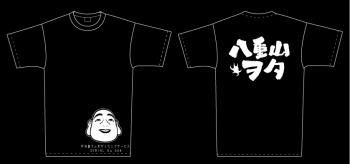 八重山ヲタTシャツ