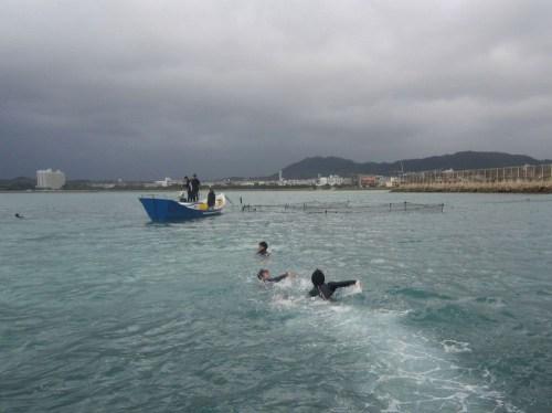 八重山漁業協同組合2