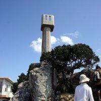 竹富島ものみの塔