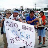 石垣島トライアスロン大会