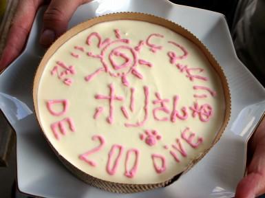 記念ダイブケーキ