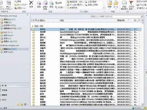 中国スパムメール