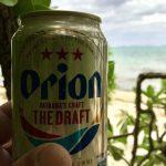 オリオンビールでちょびの命日
